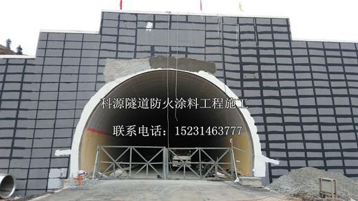 加龙山隧道施工